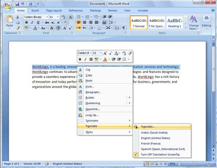 Microsoft Office 2007 Enterprise With Product Key Full Download